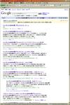 20080717google